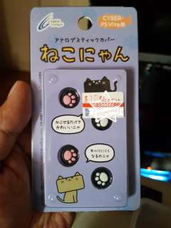 Cats Paw Analog Cover for Nintendo Switch