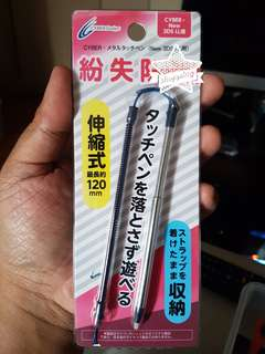 Stylus for New Nintendo 3DS XL