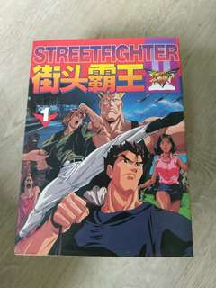 Street fighter old comics