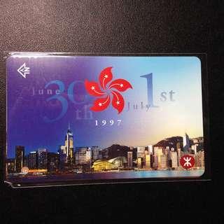 MTR 香港回歸紀念票