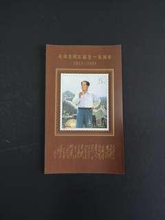 D8  1993-17M毛泽东同志诞生100周年纪念邮票