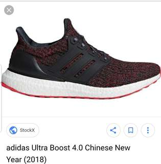 Authentic ultraboost 4.0 chinese new year 2018