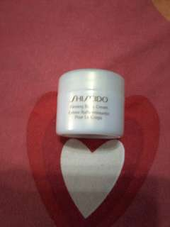 Shiseido Body Firming Cream