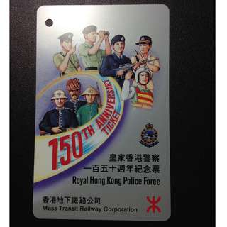 MTR 香港警察150年紀念票