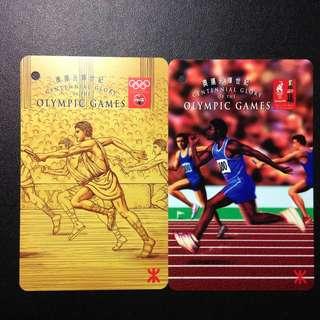 MTR 1994年奧運紀念票