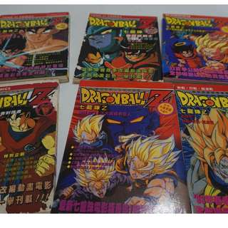 7 Dragonball Movie Comic + 3 Doujinshi + 1 Dr Slump Movie Comic
