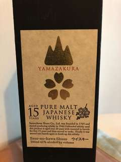 Yamazakura 15 years whisky japanese