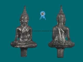 Phra Yod Thong  Nur Takua  Wat Ban Rai  Lp Koon 2541