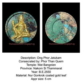 Thai Amulets - Jatukam by Phor Than Quem 2550