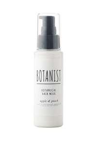 Botanist Hair Milk (Moist)