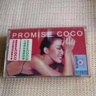 Cassette COCO