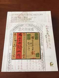 Catalogue for China stamps & postal history.