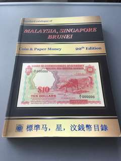 Catalogue for Coin & Paper Money in Malaysia, Singapore & Brunei