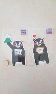 熊本熊 防水防uv貼紙 2個