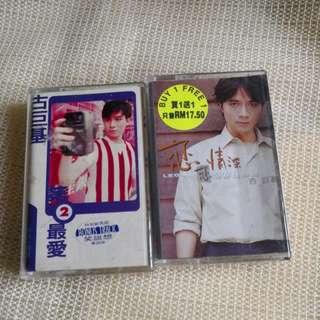 2 Cassette 古巨基