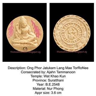 Thai Amulets - Jatukam Wat Khao Kun 2548