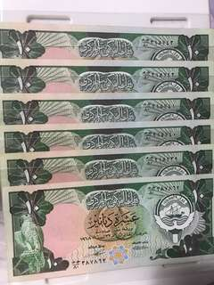 Central Bank of Kuwait 10 dinars 3rd issue