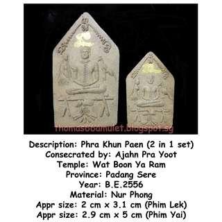 Thai Amulets - Phra Khun Paen (2 in 1 set)