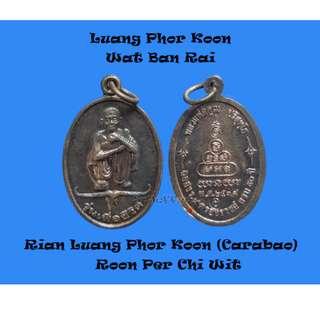 Thai Amulet - Lp Koon Wat Ban Rai Rian Lp Koon Roon Per Chi Wit (Carabao) B.E 2539