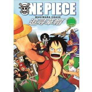 One Piece Mugiwara Chase Anime DVD