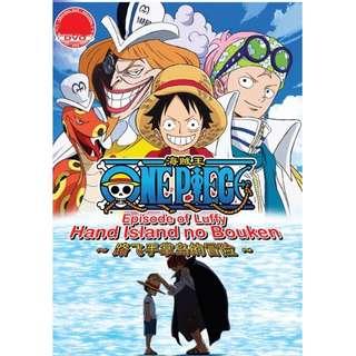 One Piece Episode of Luffy Hand Island no Bouken Anime DVD