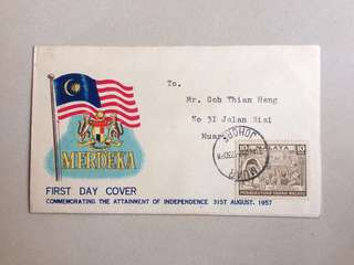Merdeka first day cover