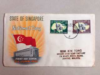 Singapore national day first day cover