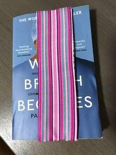 BN elastic fabric bookmark