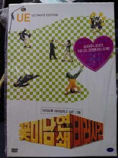 Super Junior電影 特別版 DVD BOX SET