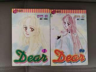 Dear1, 2集伊藤悠