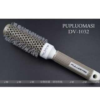 Nano Thermal Ceramic & Ionic Round Barrel Hair Brush