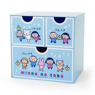 Minna No Tabo 大口仔桌上小抽櫃/飾物盒