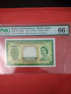 Malaya British Borneo S5 1953 Gem Unc