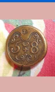 18 century British Brass Guinea Weight Coin 🌟 Rare 🌟