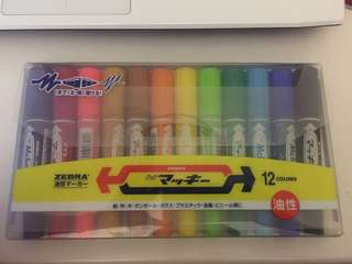Zebra 12色油性彩色水筆