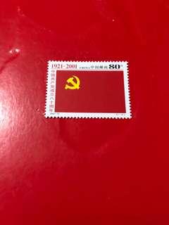 中國郵票2001-12