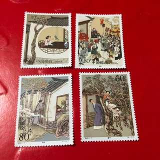 中國郵票2001-7