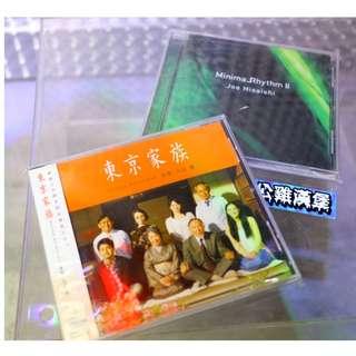 「Joe Hisaishi 久石讓 二手 CD 唱片 @公雞漢堡」