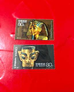 中國郵票2001-20