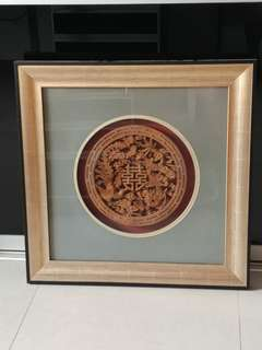 双喜龙凤木碉 framed