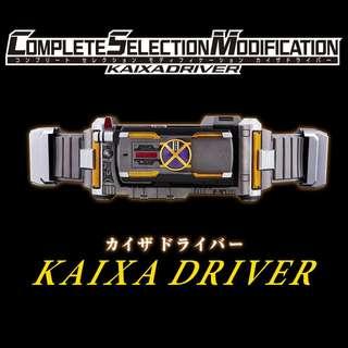 Complete Selection Modification - SB-913B Kaixa Driver