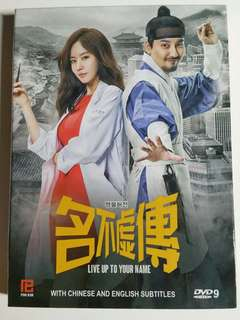 Live up to your name - Korean Drama DVD