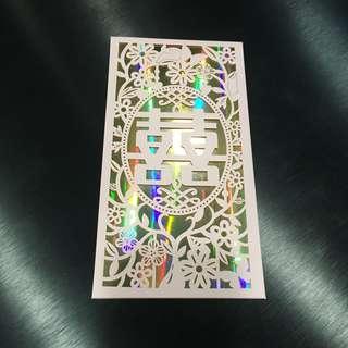 Wedding Packet Money Envelope Ang Bao
