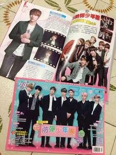 防彈少年團BTS雜誌