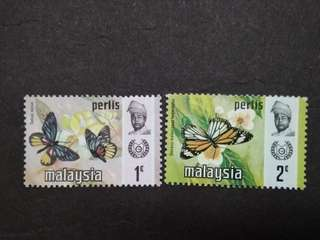 Malaysia 1971 Perlis Butterflies Definitive Loose Set - 2v MH Stamps