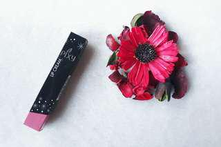 Pixy Lip Cream No. 7 Vintage Rose