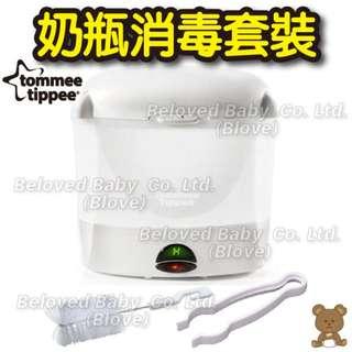 Blove 英國 Tommee Tippee 消毒鍋㷛 烚奶機 電子奶樽蒸氣消毒 奶煲 智能 奶瓶消毒器套裝 #TTM7A
