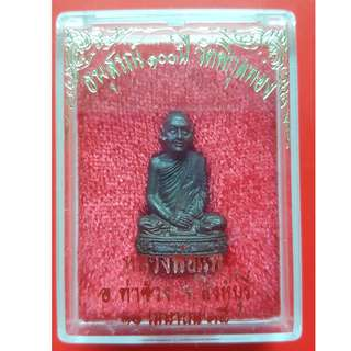 Thai Amulet - Lp Pae Roop Lor come with Tample Box.