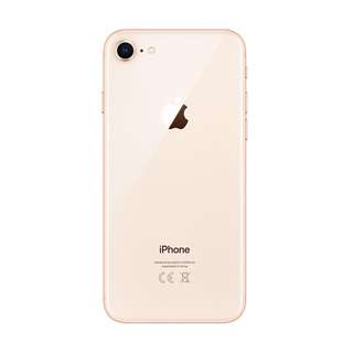 Apple iPhone 8 256gb gold New Kredit Cepat