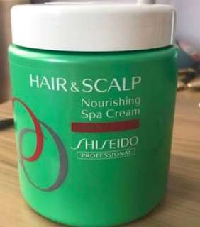 Shiseido hair and scalp mask